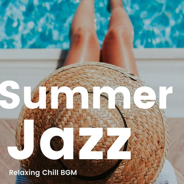 Summer Jazz -夏のリラックスチル気分を彩るジャズBGM-