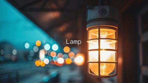 Lampのサムネイル
