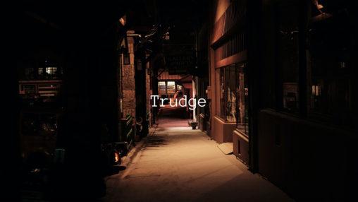 Trudgeのジャケット